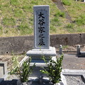 母の墓参り