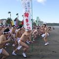 平成25年新春の禊 青島神社 裸まいり1
