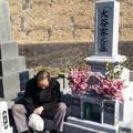 Photos: 2月3日のお墓参り1