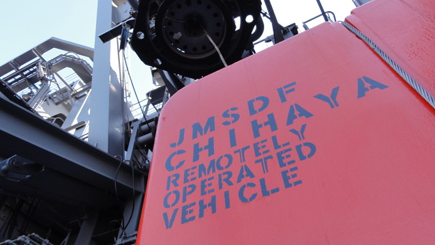 写真: 海自・潜水艦救難艦「ちはや」JS Chihaya ASR-403その31