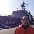 海自・潜水艦救難艦「ちはや」JS Chihaya ASR-403その37