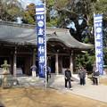 写真: 生目神社11