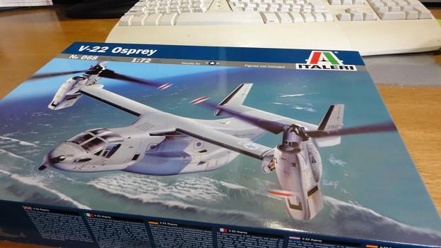 V-22 Osprey U.S.Marineその1