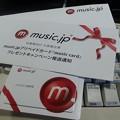 Photos: music.jpから・・・