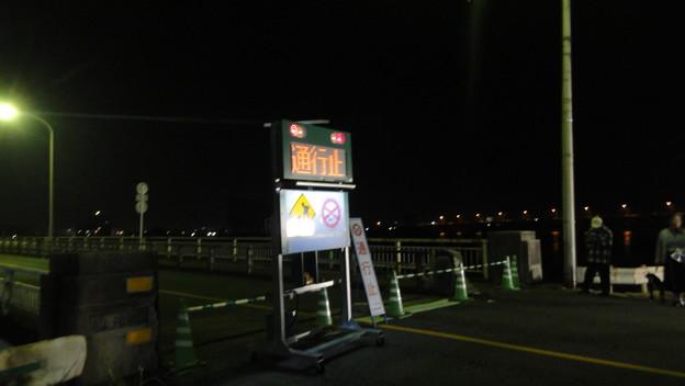 2013年10月31日、小戸之橋、閉鎖3