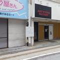 Photos: 宮崎駅前ミニボートピアの着工はまだ1