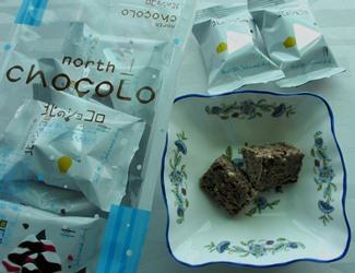 北のショコロ
