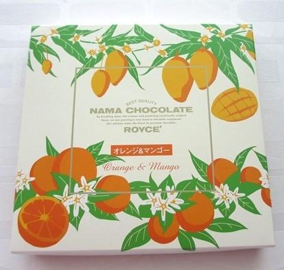 生チョコレート オレンジ&マンゴー