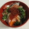 Photos: なんでも海鮮丼