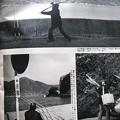 Photos: 投げ釣り風景