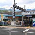 Photos: 富士急行 大月駅