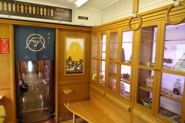 Photos: 富士急 富士登山電車 ショーケース