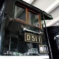 D51 1