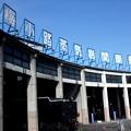 梅小路機関区 扇形庫