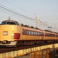 成田山初詣団体臨時列車