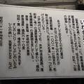 Photos: いわき湯本温泉記