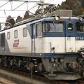 EF64 1026
