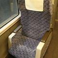 Photos: 651系 グリーン車 1人用座席