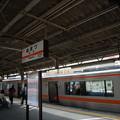 Numazu Station