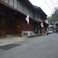 間の宿 倉澤