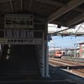 岳南鉄道線のりば