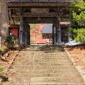 示現寺 総門