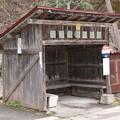 Photos: 会津バス 玉梨八町温泉停留所