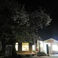 夜の芦ノ牧温泉駅