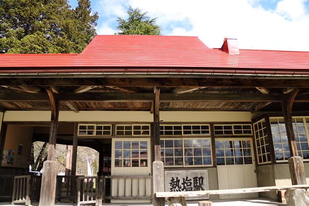 旧熱塩駅 駅舎