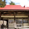 Photos: 旧熱塩駅 駅舎