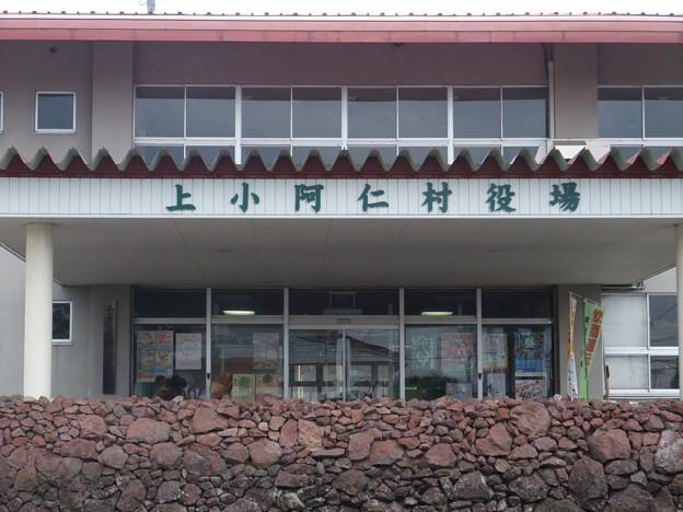 上小阿仁村役場