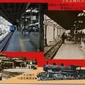 上野駅開業100周年記念入場券004