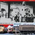 Photos: 上野駅開業100周年記念入場券006