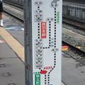 新青森駅へは