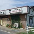 Photos: 途中駅