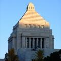 Photos: 夕陽の当たる国会議事堂
