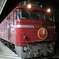 Photos: ブルートレイン「ゆうづる」号で行く函館・江差線の旅. ~「ゆうづる」は海峡を越えて~