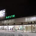 夜の青森駅