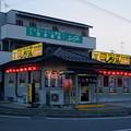 Photos: あみ焼元祖 しちりん