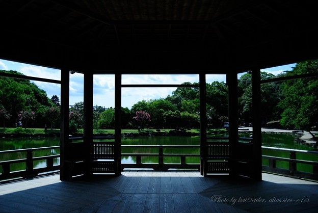 Photos: 休息