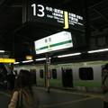 Photos: 13番線ホーム (JR新宿駅)