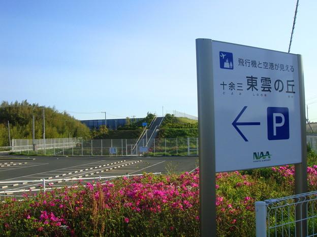 13-008 十余三 (成田市)