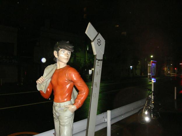 あしたのジョー商店街 (東京都台東区日本堤)