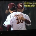 Photos: 楽天日本一決定!1