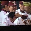Photos: 楽天日本一決定!2