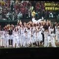 Photos: 楽天日本一決定!3