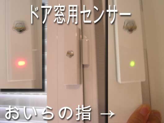 2678_security