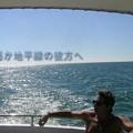 Photos: 62730_sea