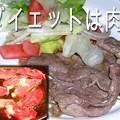 Photos: 62760_dinner