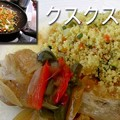 Photos: 2972_couscous